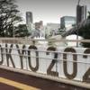 2021年(令和3年)7月23日 東京五輪開幕