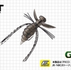 【EVERGREEN】耐久性抜群の虫ルアー「ギズモ」発売!コンセプトは浮くスモラバ!