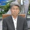 鳥越俊太郎 都知事選の当選確率と勝算を予想してみた