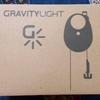 GravityLight(重力式ライト)が届きました!