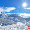 【八ヶ岳】天狗岳、透き通る冬の青空の八ヶ岳、白銀に包まれた美しき世界の旅