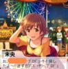 【デレマス】the 7th Anniversary エクストラメモリーを見ていこう!〜Passion編1〜