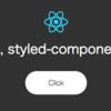 Reactのプロジェクトならstyled-components使うのがいいかも