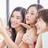 集まりの多い年末年始に☆写真映えするメイクを知りたい!
