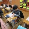 1年生:書写 丁寧に漢字練習