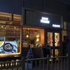 【北京】原宿の人気カレーYOGOROが望京にオープン!あつあつ鉄板カレーを北京でも