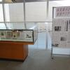 日芸図書館 ミニ展示「林芙美子と東南アジア」