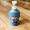 保湿を嫌がる子どもが自分で塗るようになったおすすめ保湿ミルク