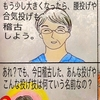 稽古日記~呼吸投げ article60