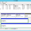 All Windows Serverな環境でOracle Real Application Clusters(RAC)を構築してみる - 3.RAC準備編 3/3