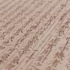 按摩~黄帝内教に記された手法