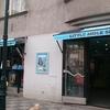 プラハのもぐら店(The Little Mole Shop)    [UA-125732310-1]