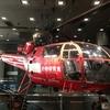 【体験記】消防博物館でヘリコプターに乗ったら天井が低すぎて頭ぶつけた