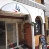 【ランチ】ぷりぷり麺がおいしいラーメン【洛中その咲】