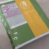 【ふるさと納税】山形県天童市から「ラ・フランス フルーツジュース」24本が到着♪