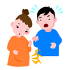 【無痛分娩決意編】お産に挑む女性の不安〜鬱妊婦が無痛分娩を決めるまで〜