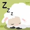 眠れない夜に♪【ひつじかぞえ】