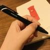 左利きにおすすめのボールペン