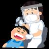 歯医者のチェックアップに行ってきました
