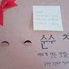韓国チキン、完璧な出前チキン屋発見…
