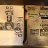 【コロナ大掃除 その2】全米トップ40手書きノートと映画/芝居のパンフレットたち