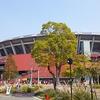広島旅日記 その3 MAZDA Zoom-Zoom スタジアム 広島