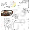 その148:ホテルサウスベイ【お散歩熱海4/7.5】