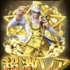 【トレクル】決戦テゾーロ獲得と錦えもん周回~復刻期間が短くてスキルマには辿り着かない~
