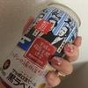 ニッポンの旅の夜明け、サッポロ生ビール黒ラベル