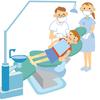 「どうなるの? 虫歯の治療」