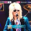 【動画】ZIGGYがテレ東音楽祭2018に出演!
