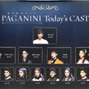 【観劇レポ】ミュージカル『パガニーニ』@ Sejong Culture and Arts Center, Seoul《2019.3.31ソワレ》