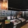 板橋区立郷土資料館コレクション展「いたばしの文化財」