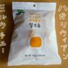 ミルクチューのトウモロコシ味を食べる【韓国のお菓子】