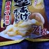 直球・カルビーポテトチップス[堅あげ]/醤油マヨ