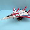 サポーター10,000人達成! レゴ アイデア「NF-15B Research Aircraft(NF-15B 研究用航空機)」