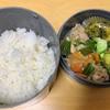 【お弁当】 本日のお昼ご飯