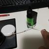 VAPE用のレザーカバーは結構簡単に作れるのでオススメ!やり方