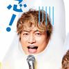 サントリー 天然水 スパークリング「LINEポイント 100ポイント」狙ったら香取慎吾が嫌いになるだけだった!