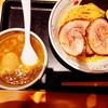 かぼすの風味が食欲を引き立てる「中華そば 勝本」