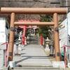厳島神社(神恵内村)