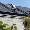 やっとか目の屋根補修