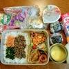 12月12日(月)〜14(水)のお弁当