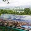 【旅行記】男山の展望台と大阪の夜 関西歴史旅⑰