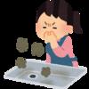 双極性障害と掃除