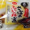 生協の冷凍弁当