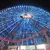 横浜家族旅行記。ランドマークタワーとよこはまコスモワールドの思い出。