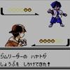 ポケモンプレイ日記2ndGold#2(#2)9月24日-キキョウの闘い-