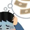 【体験談】無料で企業を訴える「あっせん」の3つのメリット
