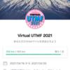 Virtual  UTMF6日目。。